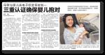 kkh-news